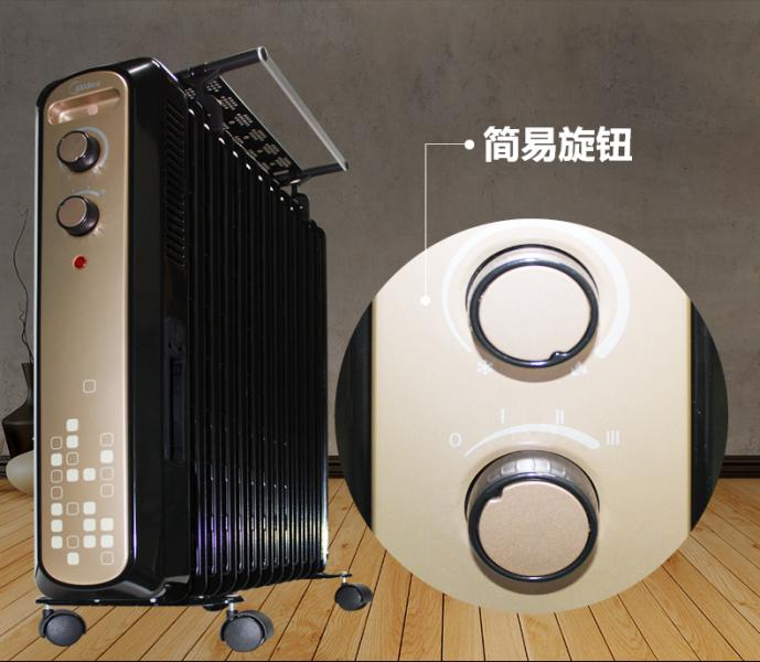 美的取暖器NY2211-15C