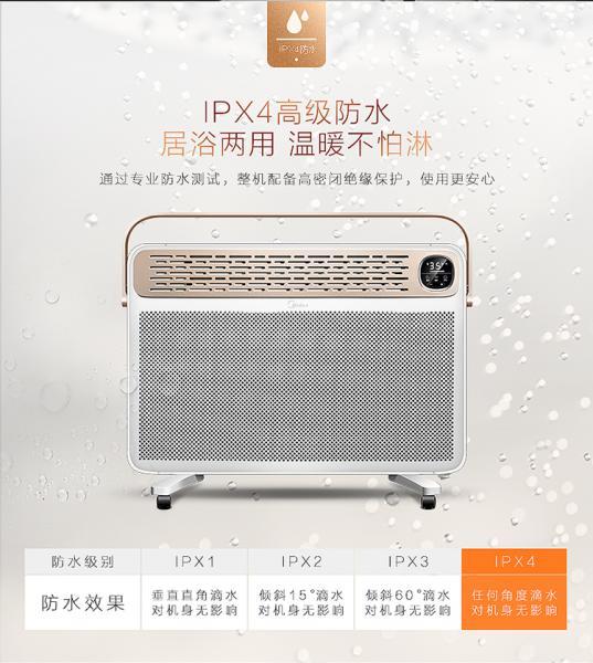 美的(Midea)取暖器电暖器电暖..