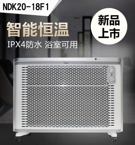 美的NDK20-18F18AW取暖器居浴两..