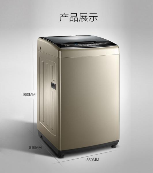 美的洗衣机波轮MB80-6100WQCG