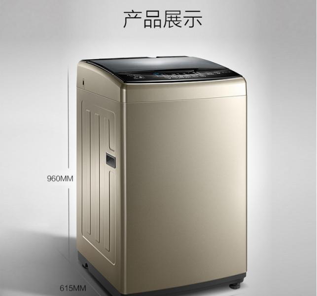 美的洗衣机波轮MB90-8100WQCG