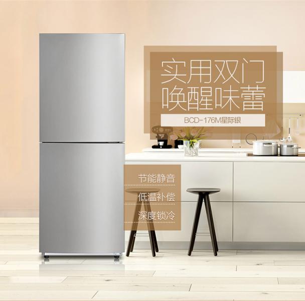 美的 冰箱 BCD-176M     星际银