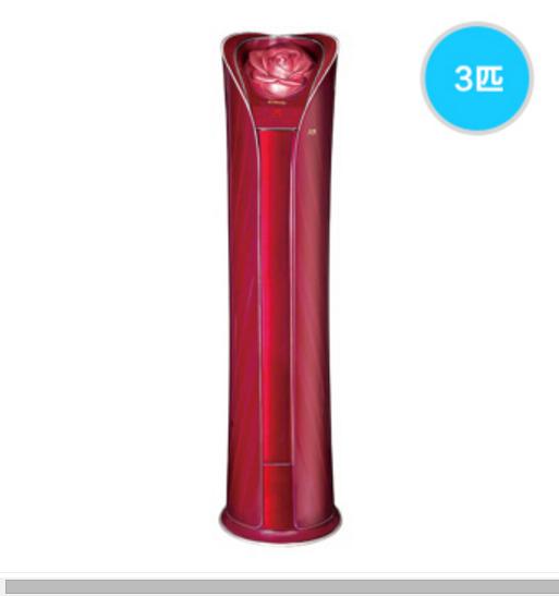 格力 玫瑰 柜式变频1级节能空调..