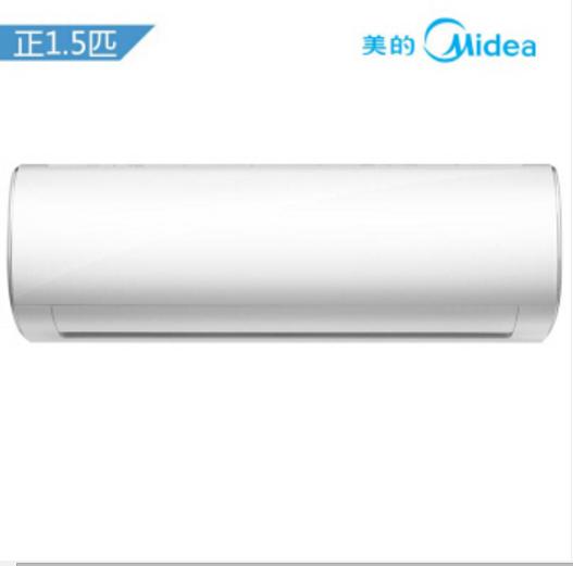 美的(Midea)定速单冷空调挂机..